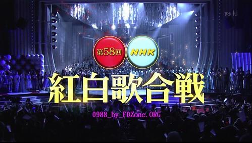 [HDTV]第58回NHK紅白歌合戦(遺忘的部份)[2007_1231 BS-h](1920x1080)