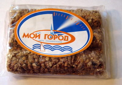 Russian Candy - Sunflower Kozinak