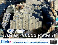 Thanks 40,000 views!!-Nakayan's tilt-shift (pinboke_planet) Tags: flickr tiltshift 40000views nakayan