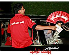 518688jassimal5rafi (dr34m3r [active]) Tags: election kuwait 2008 jassim  alghanim   marzouq  alkhrafi      faiha q8ologycom