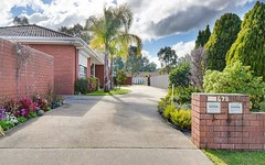 2/678 Union Road, Lavington NSW