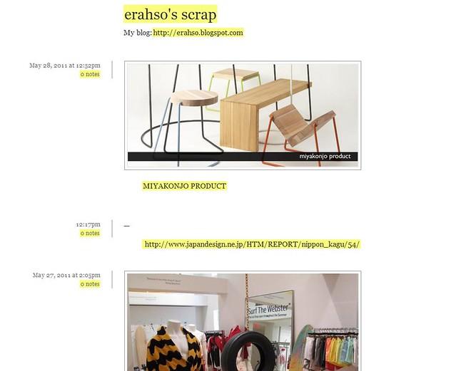 erahso's scrap