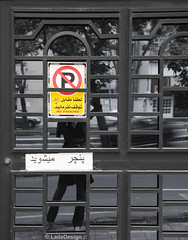 NO Parking on my head! (ilaila) Tags: urban canon raw iran noparking 5d canon5d tehran laila canonef28135mmf3556isusm lailadesign