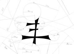 Isia Urbino: monogramma 1998/99