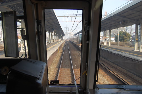 Entre Osaka et Kyoto