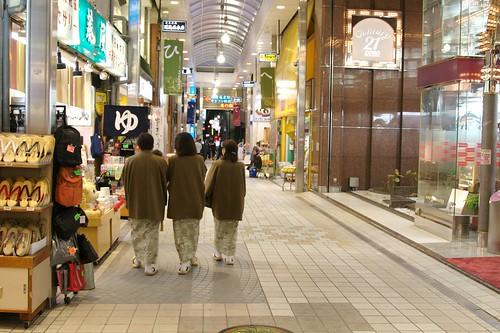 Dogo Onsen Arcade