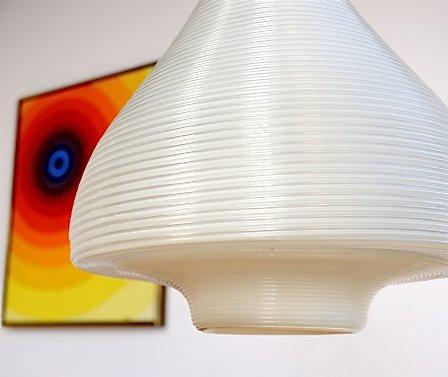Heifetz Rotaflex Lamp