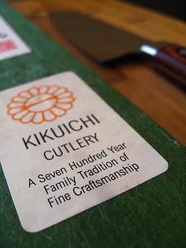 kikuichi box close up
