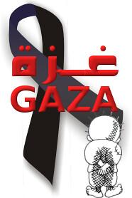 Non dimentichiamoci di Gaza