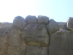 Sacsayhuaman patte de puma