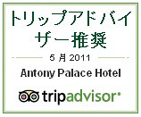 Certificate of Excellence 2011 - Antony Palace Hotel Venice italy (SOGEDIN HOTELS) Tags: italy hotel certificate palace antony venezia excellence 2011 tripadvisor