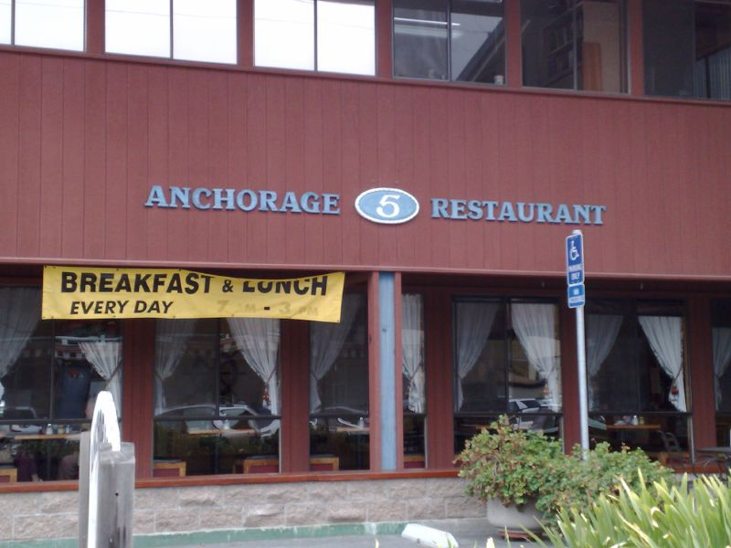 Anchorage 5 Restaurant