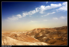 Desert view (xnir) Tags: trip travel sky landscape israel photo interesting scenery view desert earth country best explore beginning land wilderness  judea deniro nir  judean judeadesert  temp1 judeandesert benyosef mywinners wwwxnircom xnir wowiekazowie  xniro photoxnirgmailcom