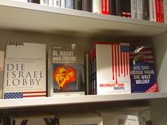 Politikregal Buchhandlung Ringcenter Ost
