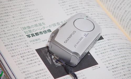 olympus myu-mini digital
