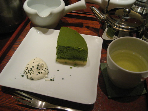 Green Powdered Tea Cheesecake