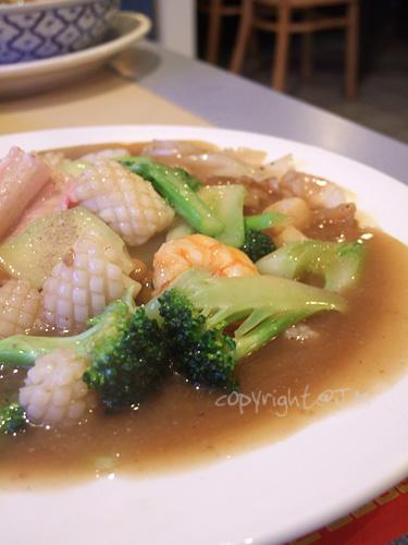 Seafood Lard Nah