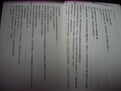 027 (lilyhuen2004) Tags: