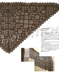 Myrthen, A Must Make Shawl