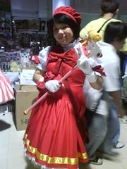 Card Captor Sakura & Kero-chan