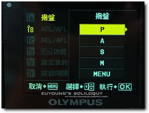 menu_50 (by euyoung)
