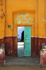 La Porte ou Verte (ypos) Tags: porte couleur egypte looz nubie virela gardela virela2 gardela2 virela3 virela4 virela5 virela6 virela7 virela8 virela9 virela10