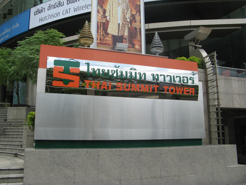 Thai Summit Tower