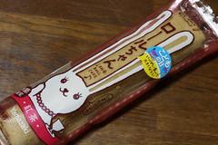 20090502 ロールちゃん 紅茶