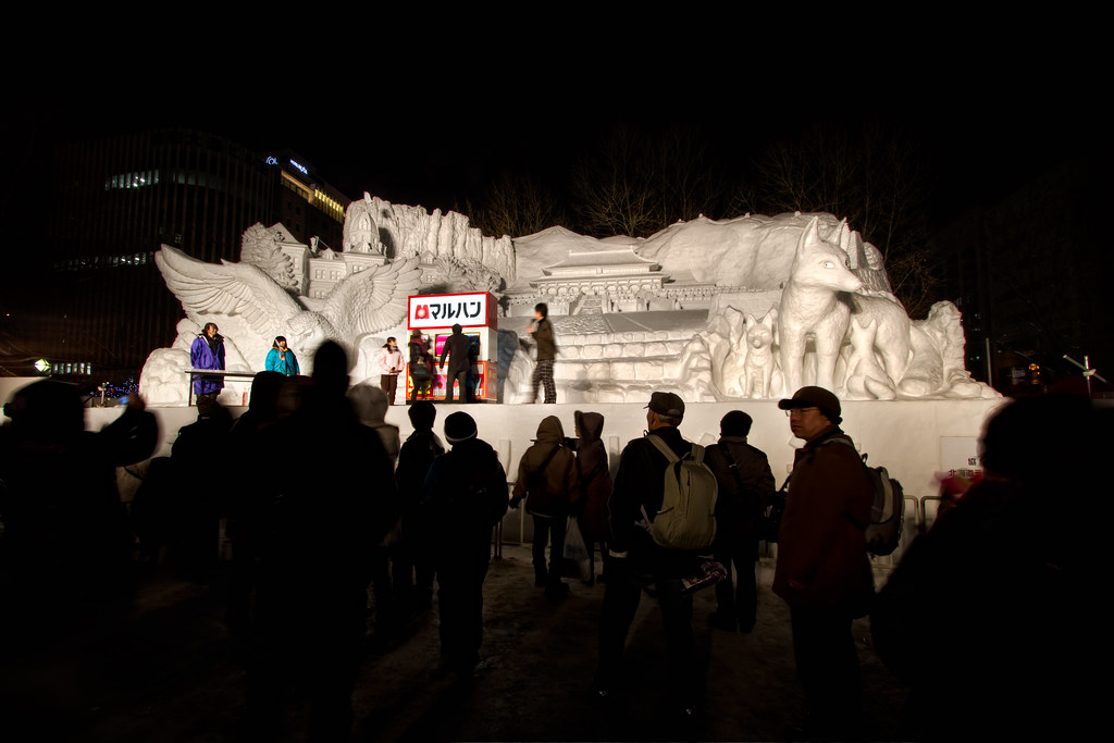 The Snow Stage