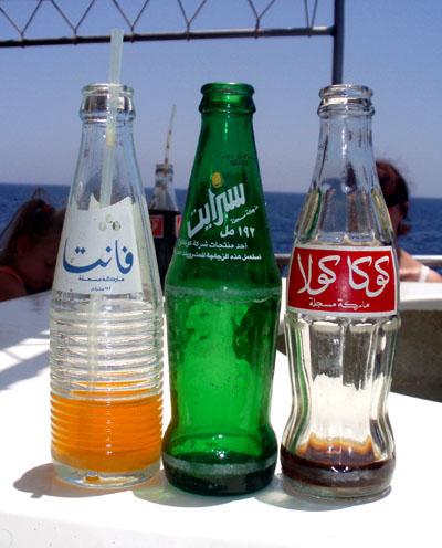 Арабская грамота... улыбайтесь! Автор: Os-a
