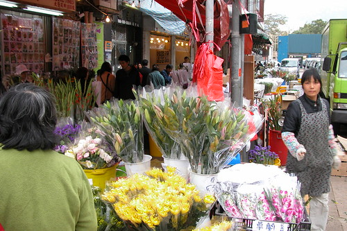 Hong Kong Flower Market