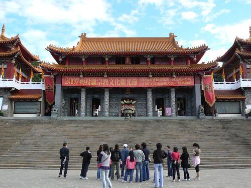 Taiwan (208)