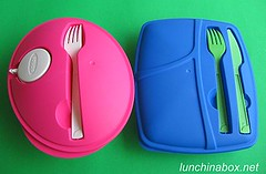 Seasonal lunch containers from Target