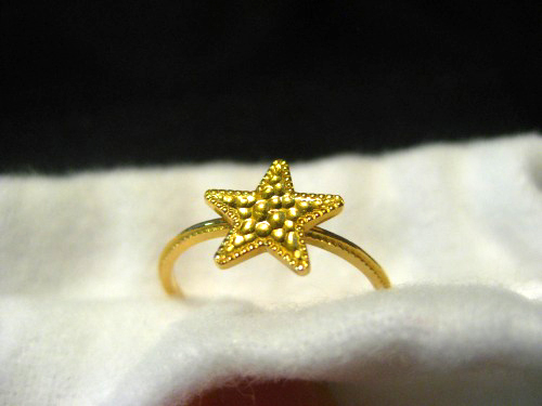 Hammered Star Ring