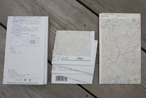Maps Nov 2008