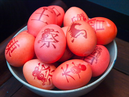 Surnames on Red Egg