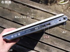 HP Pavilion Notebook PC dv6 春モデル