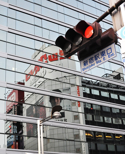 Feur rouge à Shinjuku