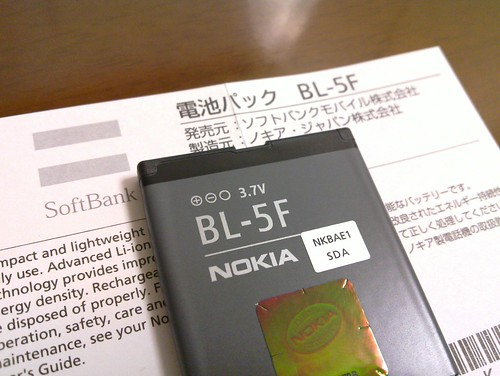 BL-5F