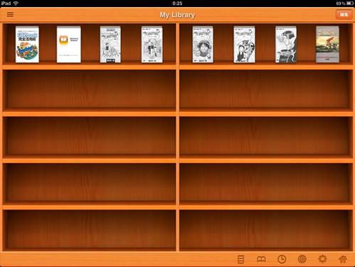 ipad_bookreader_26