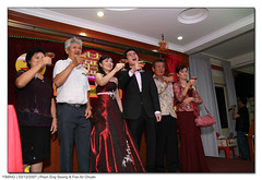 IMG_1834 (yimING_) Tags: wedding malaysia kedah canoneos30d 135mmf2 3december2007 fooaiichuan poonengseong