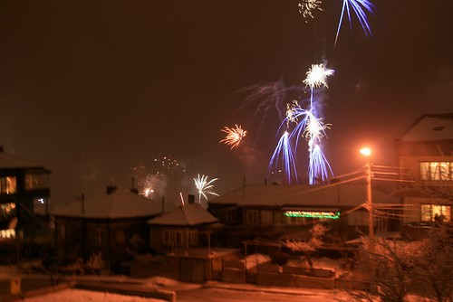 2008 New Year fireworks in Svishtov