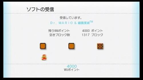 WiiWare (2).jpg