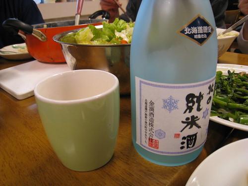 日本人提供的sake