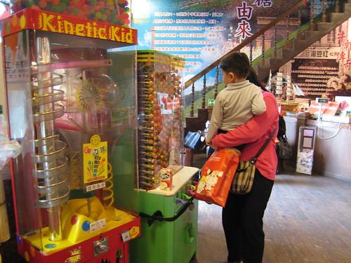 牛軋糖博物館