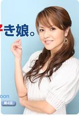 nakazawa yuko 3