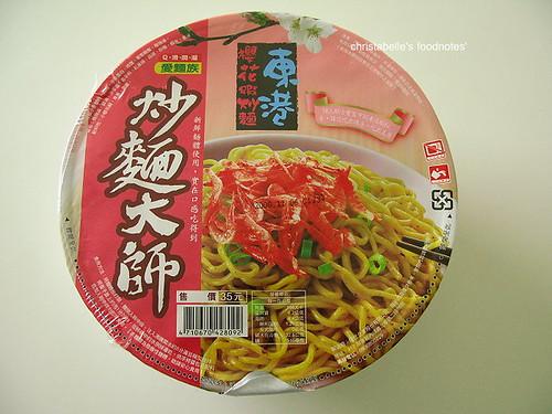 愛麵族櫻花蝦炒麵
