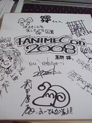 Fanime 2008
