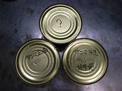 木の屋石巻水産の缶詰(1)