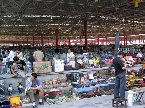 The Beijing Dirt Market